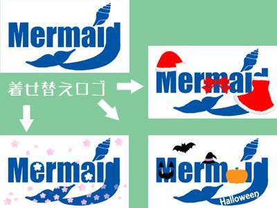 ロゴを、クリスマスやお正月、ハロウィン仕様にします 帽子や小物を描き足して、季節限定ロゴにしてみませんか!?