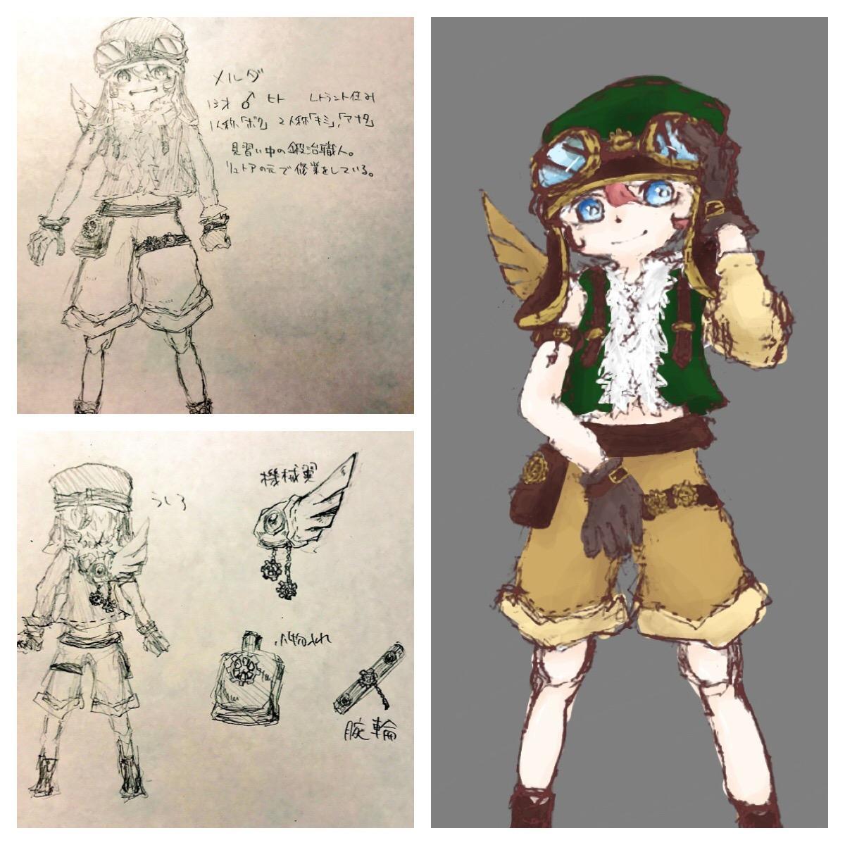 オリジナルキャラクター作成します イメージをイラストにしたい方へ