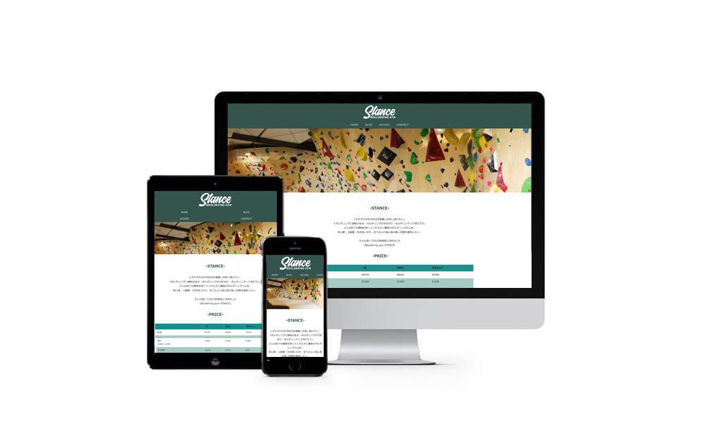 WordPressでオリジナルサイトを制作します ヒアリングを重視したオリジナルホームページ・ブログを制作