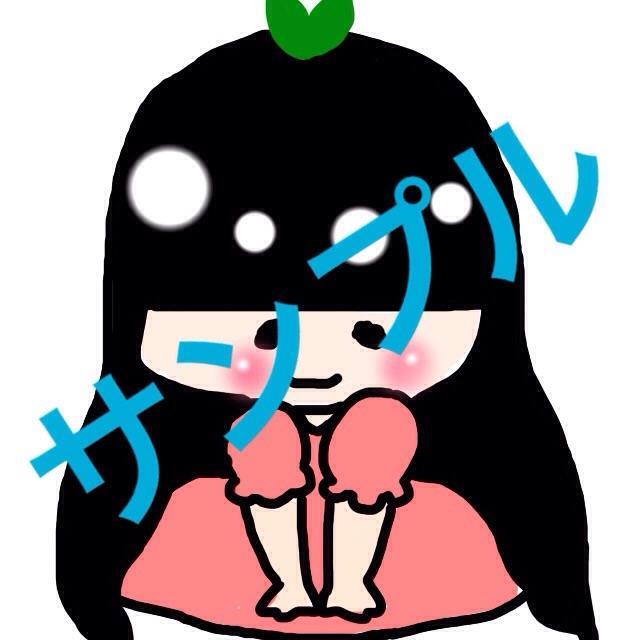 ちびキャラ描きます(o^^o)