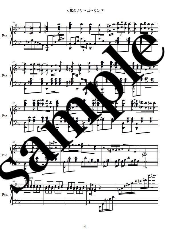 耳コピ♪様々な楽曲を耳コピ→採譜します 既存曲の楽譜をお探しの方、様々な楽曲を耳コピ→採譜します