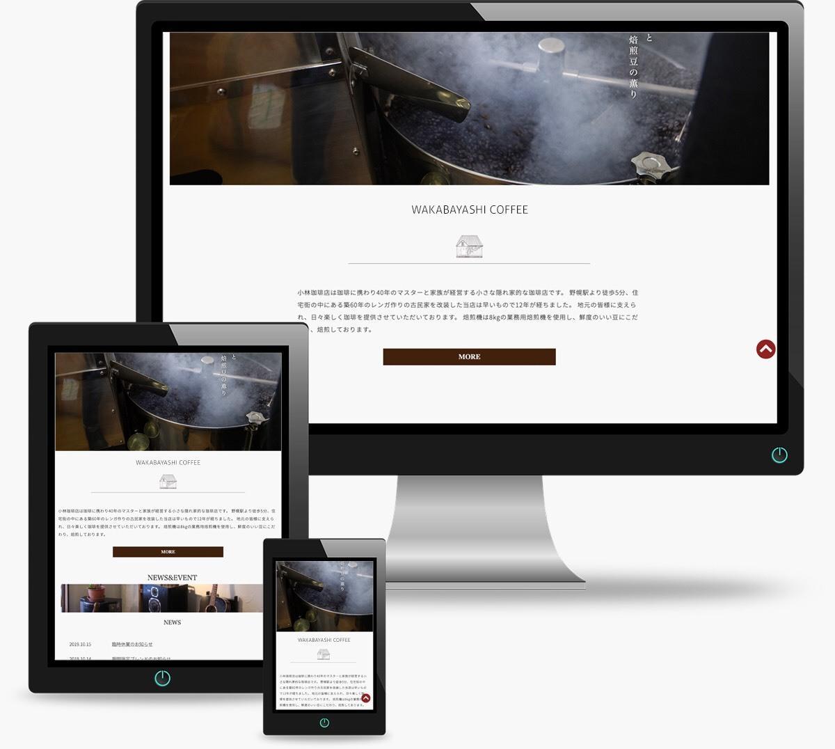 経験豊富なフリーランスのプロが何名かで作成します プロのWebデザイナーがあなたの思いをホームページにします。