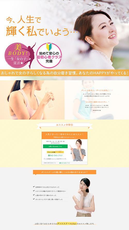 プロデザイナーが美麗LP作ります 特別価格20000円!おまかせデザインOK!