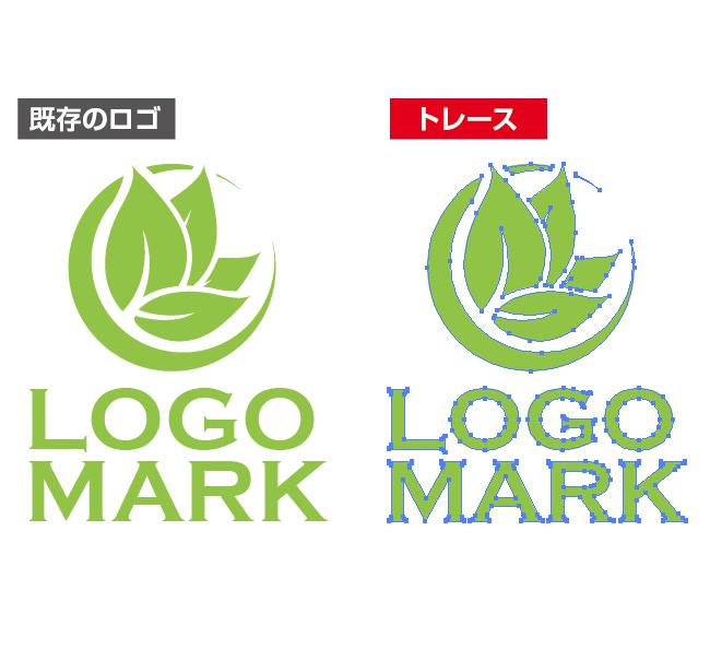 ロゴマークをトレースしデータ化します 低解像度のロゴやイラストのトレースお任せ下さい! イメージ1