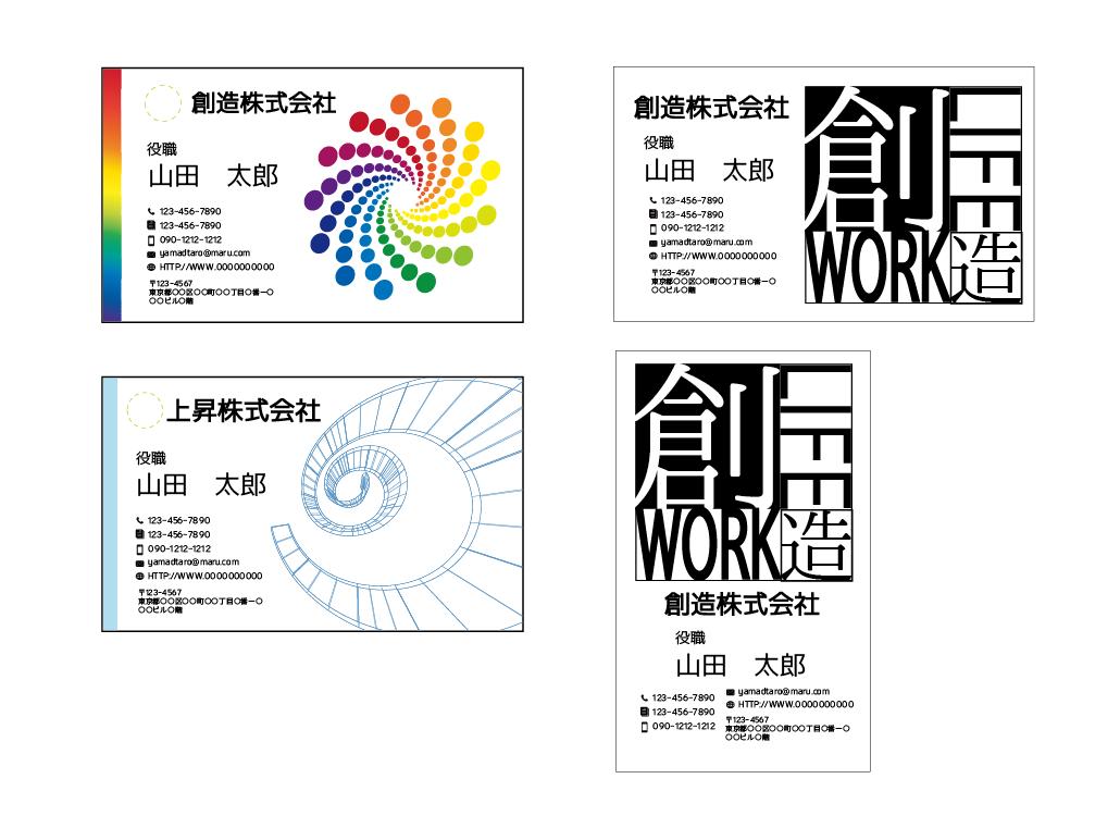 手書き原稿をデジタル化します アイデアをデータ入稿して印刷しませんか(ai,pdf対応)