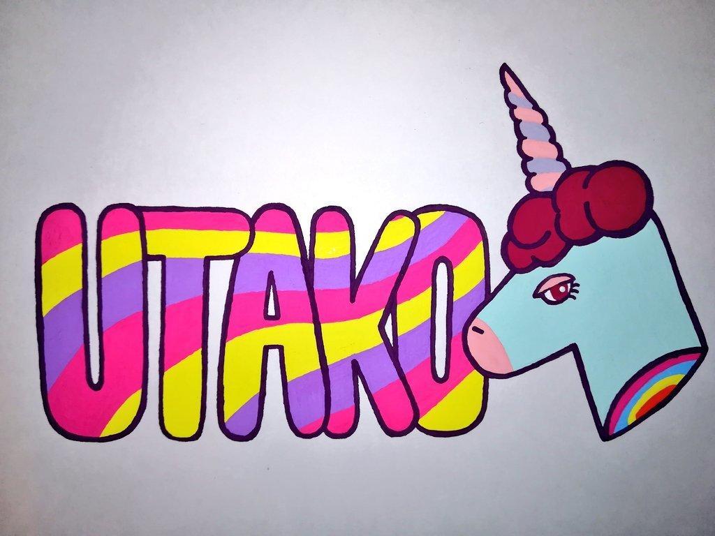 UTAKO 顔から肩までで可愛い女の子描きます 可愛い派手なデザイン☀」♡自分らしく個性的に生きよう♡