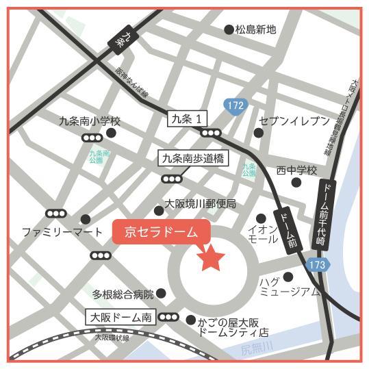 地図・案内図を作成します わかりやすい、見やすい地図を心がけています!