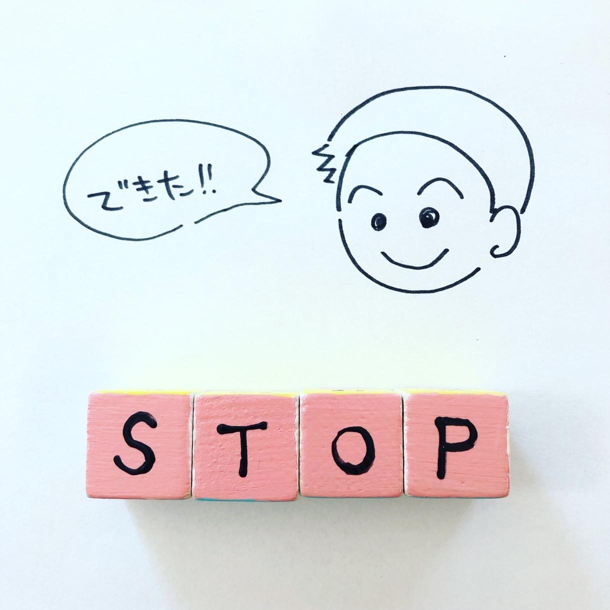 ABCのおもちゃ(ブロック)作ります ★ABCの読み方から発音まで、遊びながら覚えよう!(就学前)