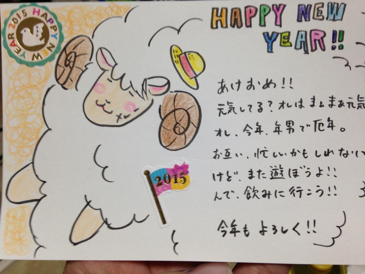 年賀状はがきの手書きイラストイラスト作成 ココナラ