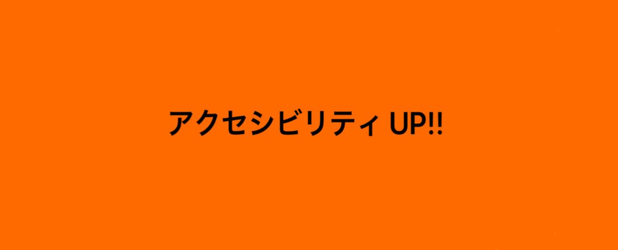 YouTube向けにCC字幕・日英翻訳を作成します CCや日英字幕をつけて、アクセシビリティを向上させましょう。