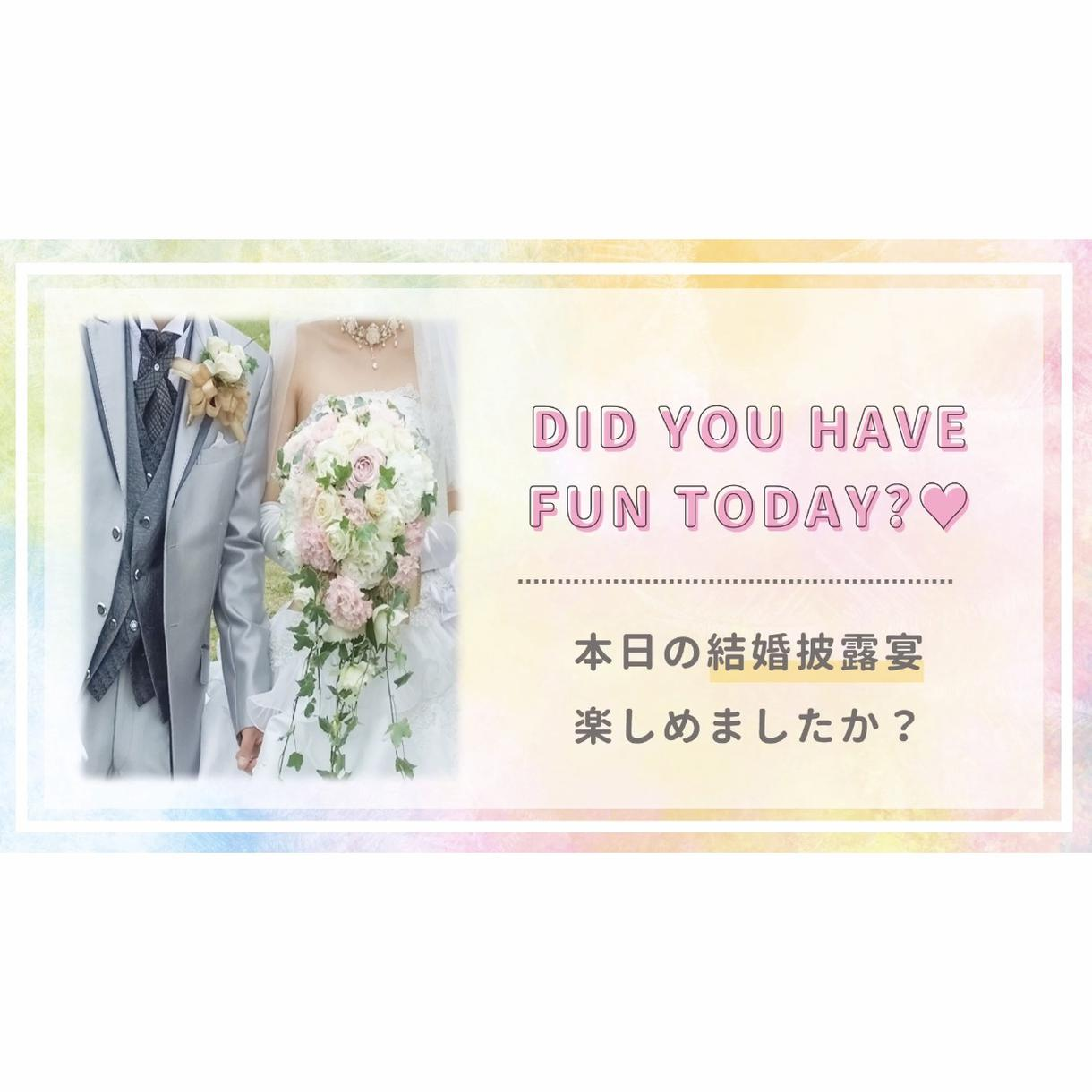 プロ品質★オシャレなエンディングムービー作ります 結婚式に♪シンプル×カラフルなウェディングムービー