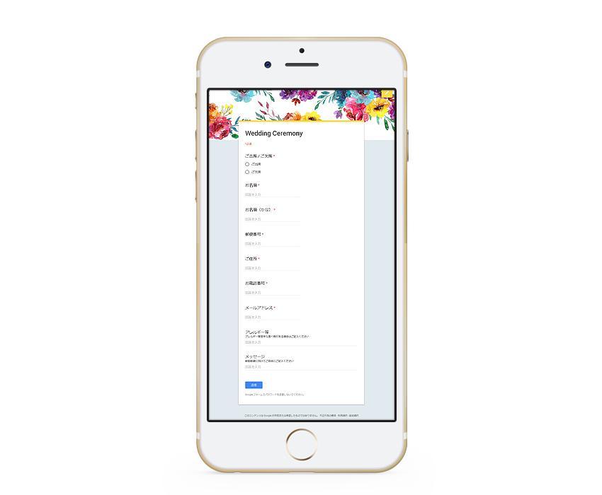 結婚式・二次会などのWEB招待状を制作します 出欠管理や住所録、案内マップなど多数機能付き(SUMMER)