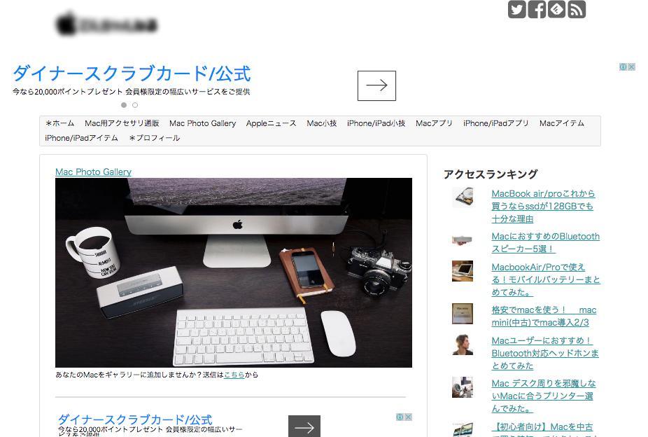 【今だけ大特価・新規サイト支援】ワードプレスを利用したサイト立ち上げ、初期制作代行 イメージ1