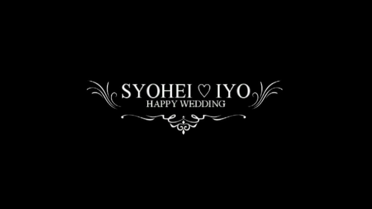 結婚式やイベント等の動画作成承ります 動画を観ながら思い出に浸りませんか?