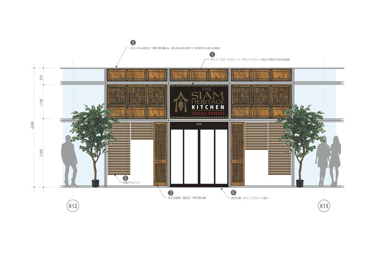 店舗設計が専門で特にサイン/ビジュアルデザインを得意とします。飲食・AMSなど。 イメージ1