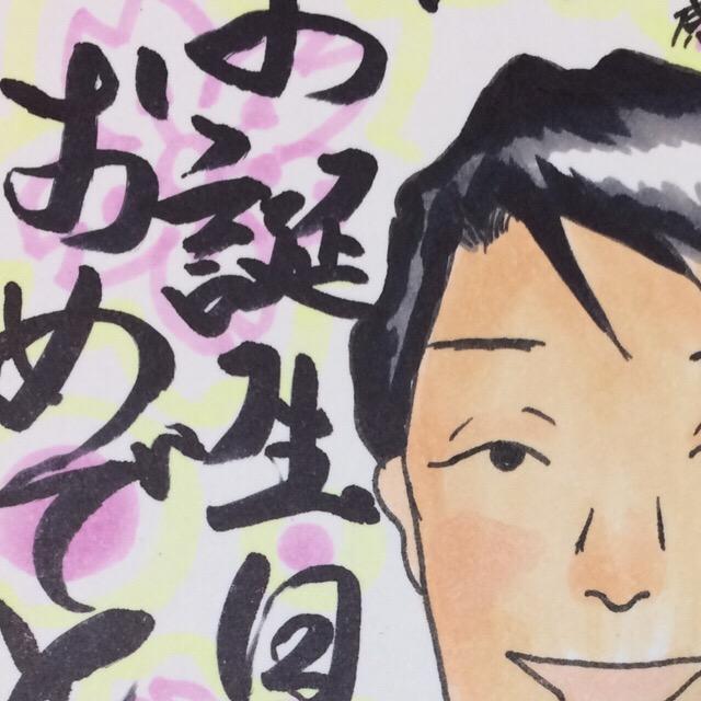 似顔絵イラストとメッセージを描きます ちょっとした興味でお手軽にお試ししたい方へ
