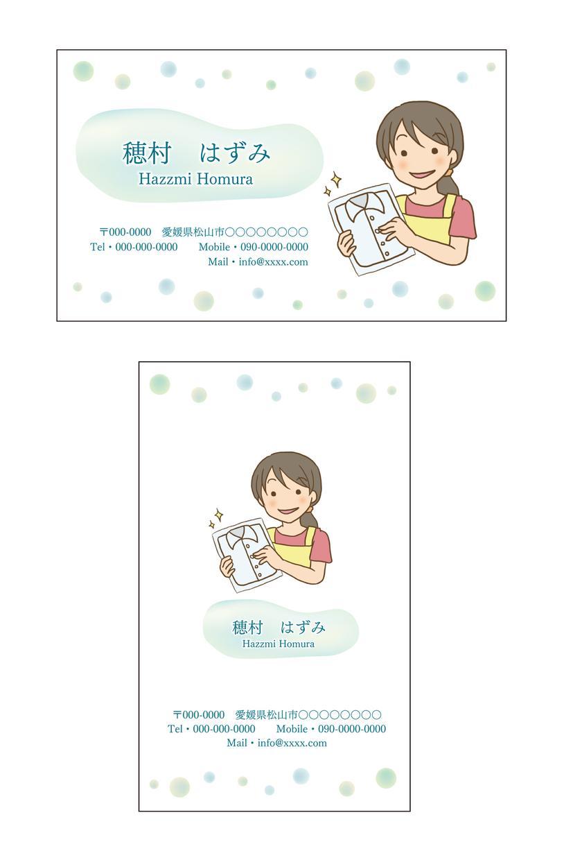 オリジナル名刺、ショップカードデザインします オリジナルのイラストやロゴを添えてあなただけの作品に^^