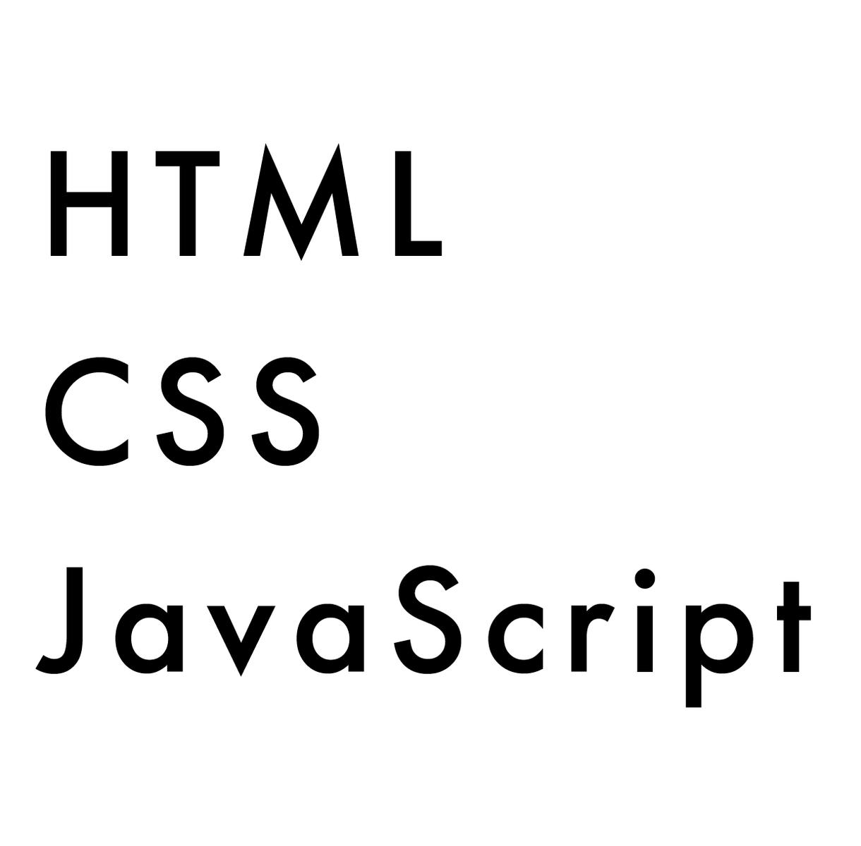 初心者向け ☆ HTML の質問にお答えします 元e-Learning専属チュータが質問にお答えします