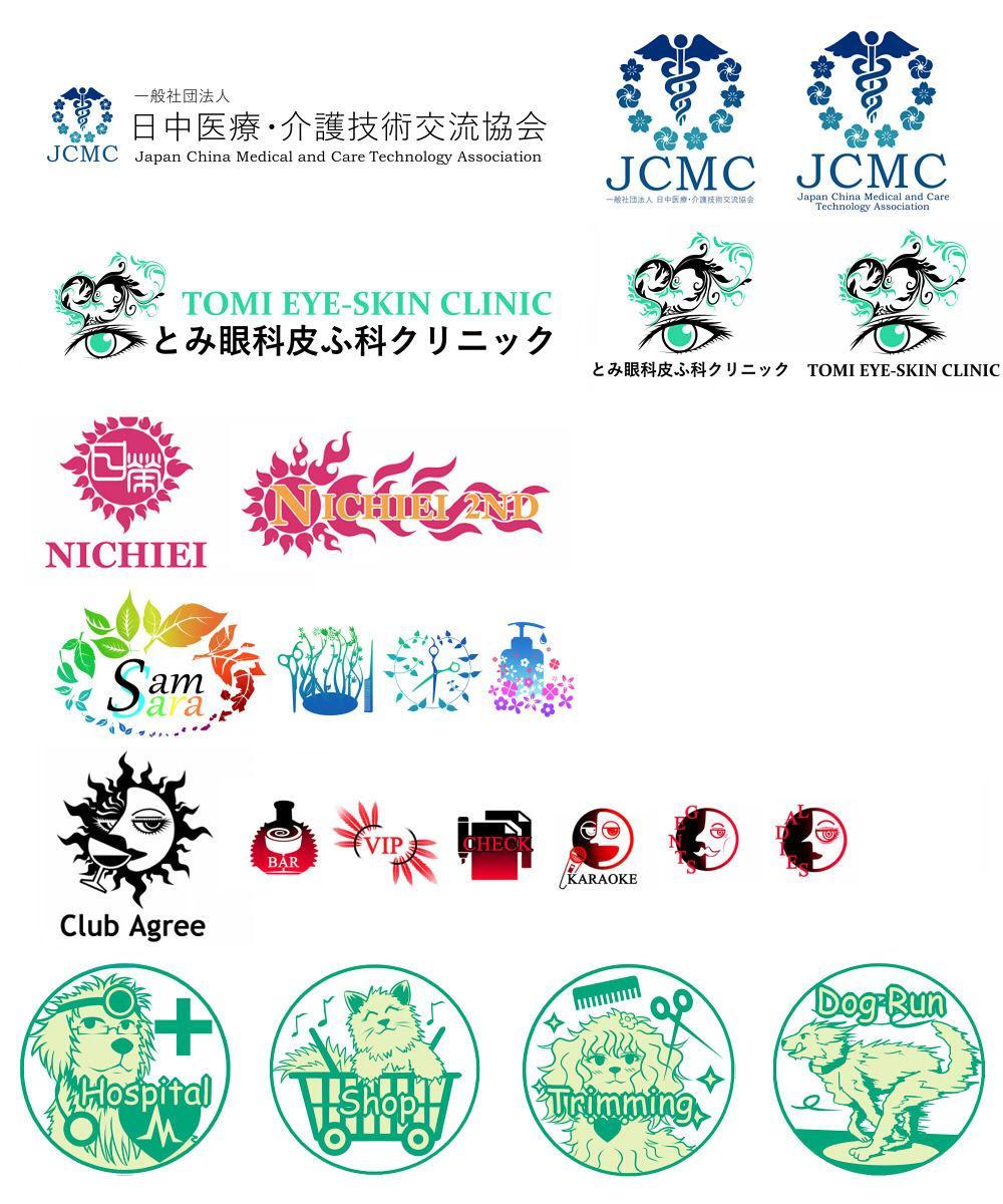 ロゴ・マークをデザインします あなたの趣味に合ったデザインします / 中国語対応可