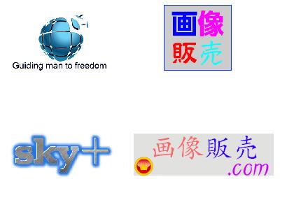 ロゴ格安作成【企業ロゴ等OK】商用利用,再販売,再配布OK