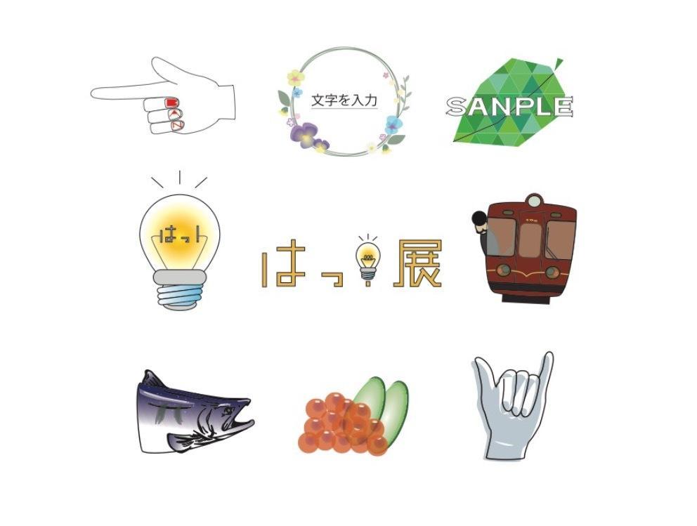 Illustratorでロゴ作ります 企業や個人、イメージにあった納得のいくロゴを! イメージ1