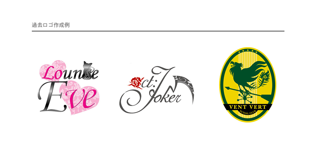 ロゴ、名刺のデザイン、簡易的なWEBサイト制作