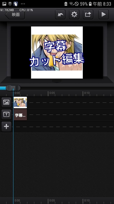 編集が出来ますカットや字幕入れなど他にも出来ます 満足して貰えるような動画に編集します!!
