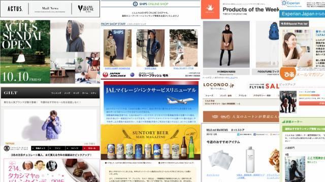 【個人事業・企業様向け】WEBデザイン制作【修正無制限】