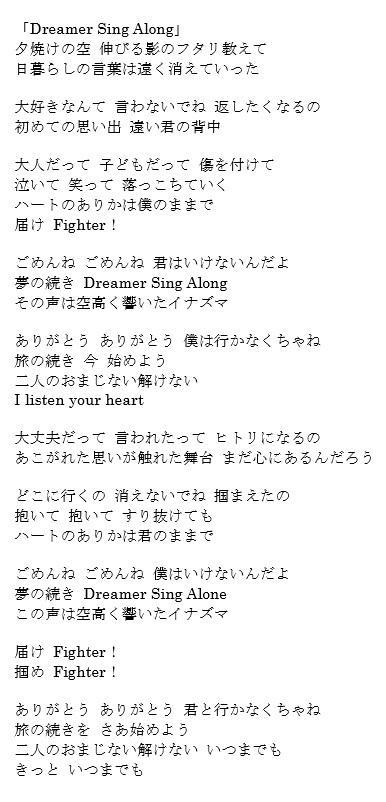 即日納品OK!日本語を大切に作詞します 「オリジナルの歌詞」を重視!現役ミュージシャンが書き下ろし!