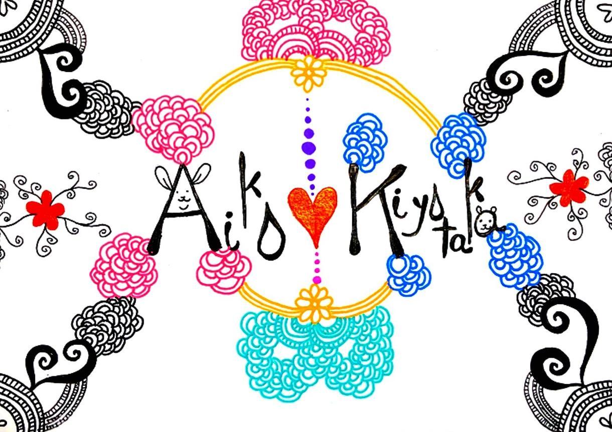 お2人のお名前で文字デザインを描きます カップルやご夫婦向け!プレゼントにも最適です!