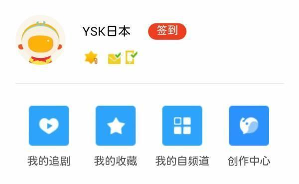 中国最大の動画サイト优酷(優酷)に代理投稿します YouTube同等のユーザー数を誇るYoukuで中華圏進出