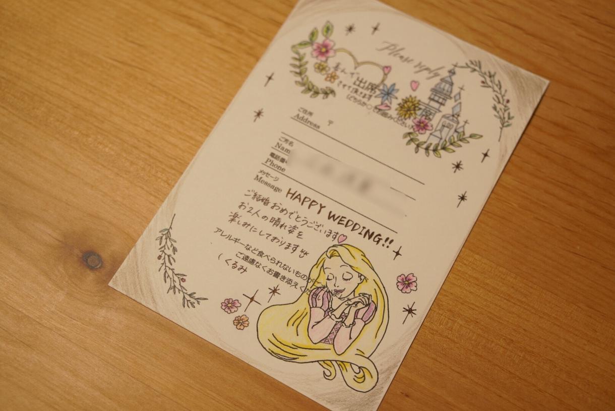 結婚式招待状の返信ハガキをデザインします ご希望のイラストで、新郎新婦を喜ばせます!