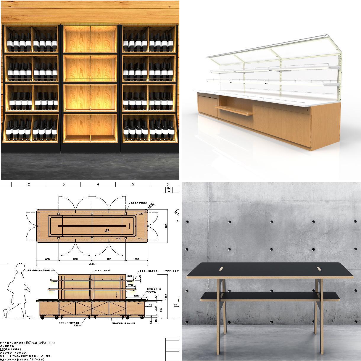 店舗什器の図面お手伝いをさせていただきます 木工造作・金物・アクリル板や塩ビ板などの樹脂造作も!