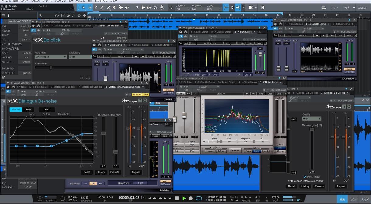 人工知能で音声のノイズ・いらない環境音を除去します ボーカル・ナレーションなど聞かせたい声を聞き取りやすくします