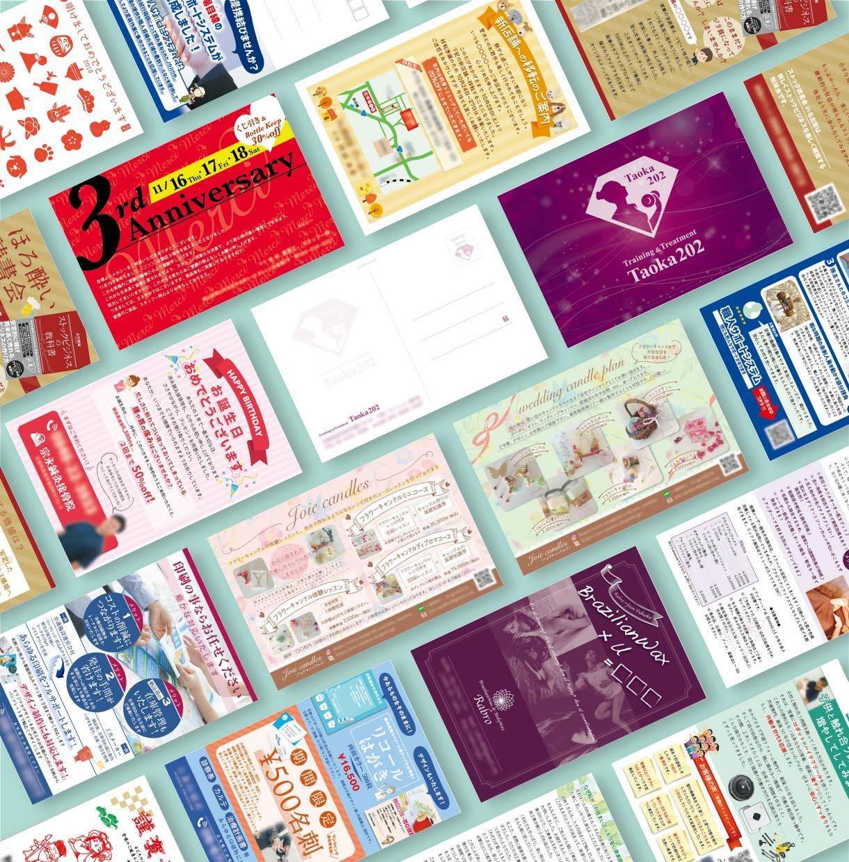 ハガキサイズのDM・チラシ作ります ダイレクトメール、年賀状、ミニチラシ、封筒などデザインします