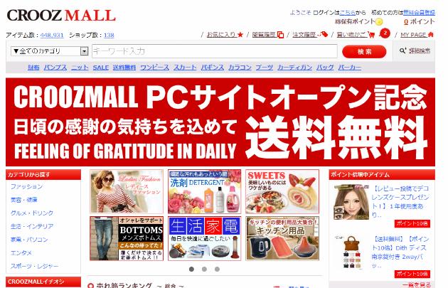 【商用、修正何度でもOK】★最短納期24h★現役WEBデザイナーが商品画像やブログバナー画像作ります