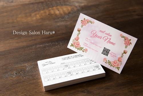 女性向けの可愛い名刺・カードを作成致します ネイルサロンやエステサロンなど小規模でされている方にオススメ