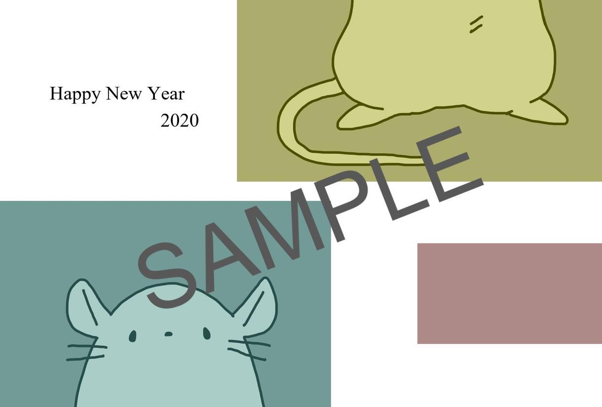 2020年年賀状デザイン提供します オシャレなシンプルデザイン年賀状!
