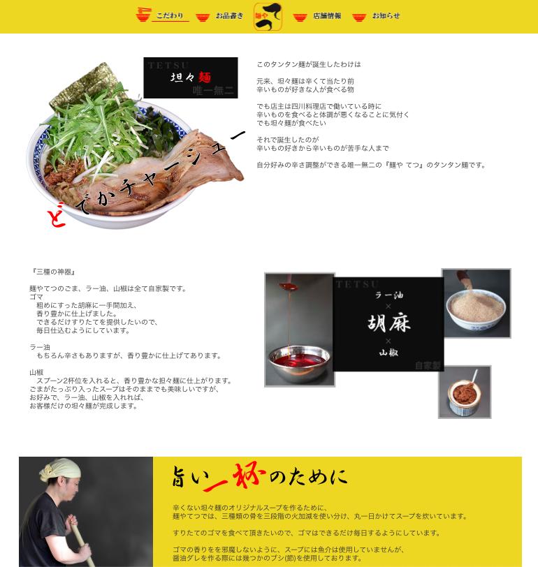 創る伝える繋がる・集客できるホームページを作ります 低価格高品質制作費3万円〜・最短7日で完成