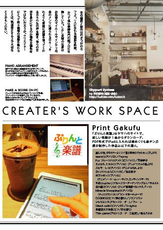 店舗や企業などのカタログ制作承ります 編集経験者が写真とイラストも含めて組版します。