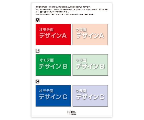 名刺☆両面印刷50枚☆デザイン3案から選べます ☆印刷会社の安心サービス☆ヤマト運輸でポストへお届け