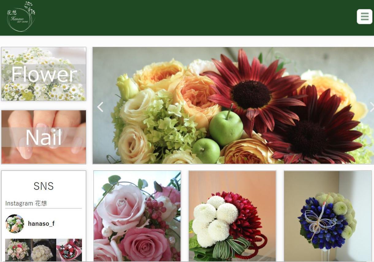 デザイン性の高い、高機能なホームページを制作します プロが制作!新規創業&独立、リニューアルなどに最適!!