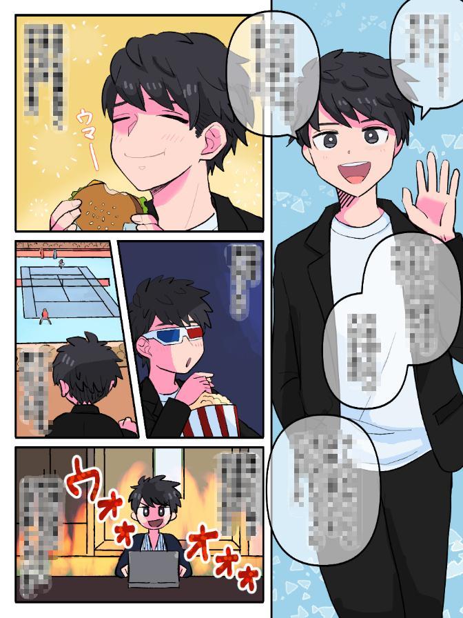 WEB用の漫画を描きます 1ページ4,000円からお受けいたします! イメージ1