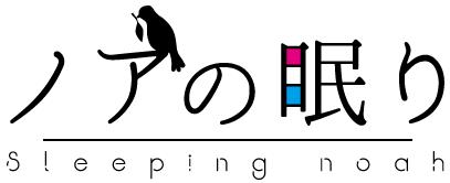 ロゴデザイン承ります 商業・同人で幅広く使えるロゴ制作をお手伝いします!