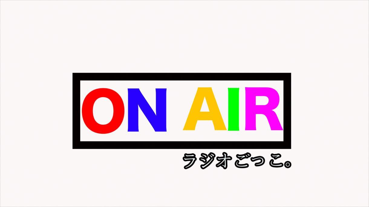 ラジオパーソナリティ風★イケボ★を提供します クリスペプラー風の声で、ナレーションでもセリフでも1UP!! イメージ1