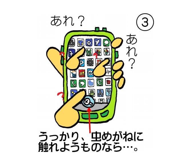 広告用4コマ漫画も描きます morimotodaisukenamoの4コマ漫画編です。