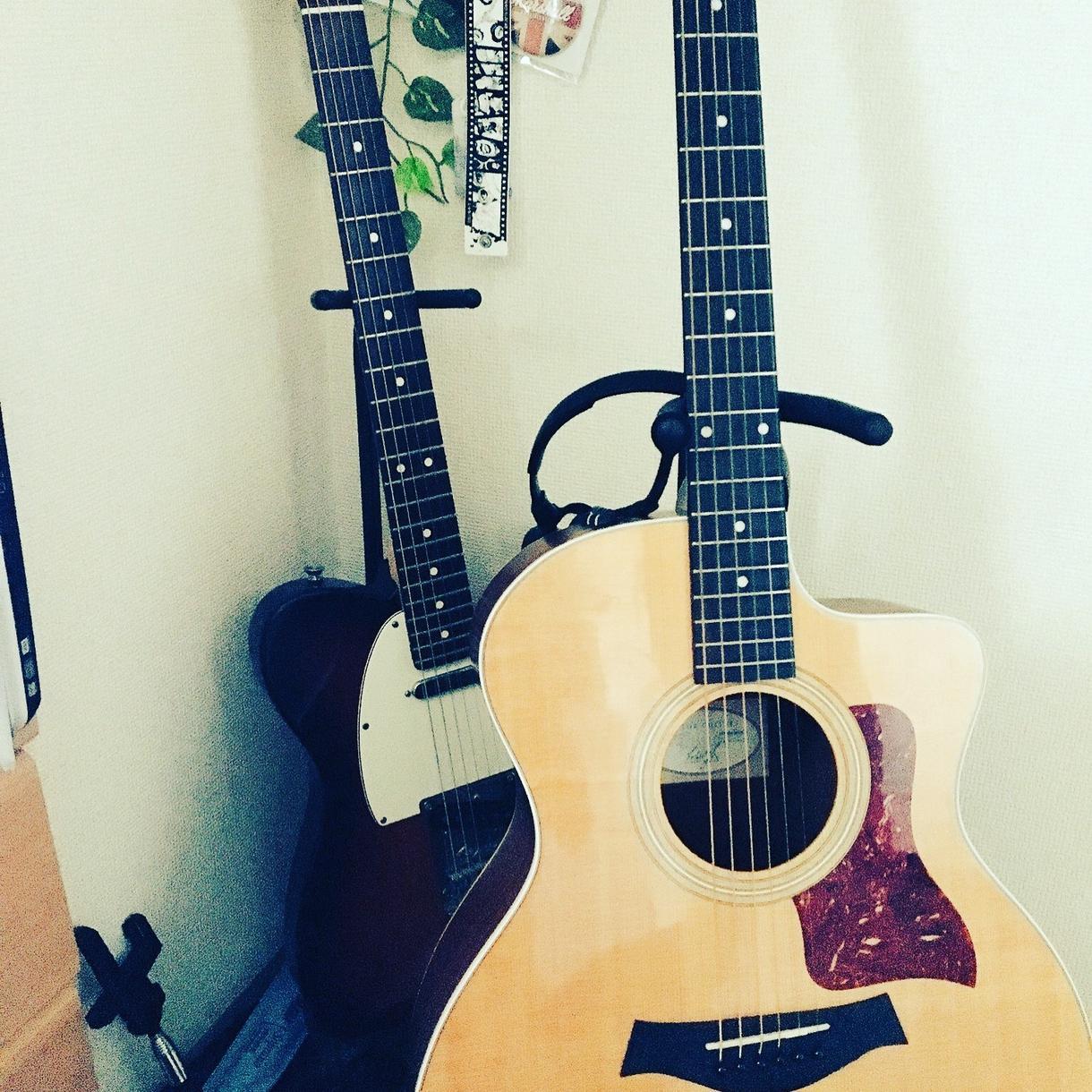 ギターで歌おう!アコギ音源をお送りします 好きな曲を弾き語りのような音で歌ってみましょう!
