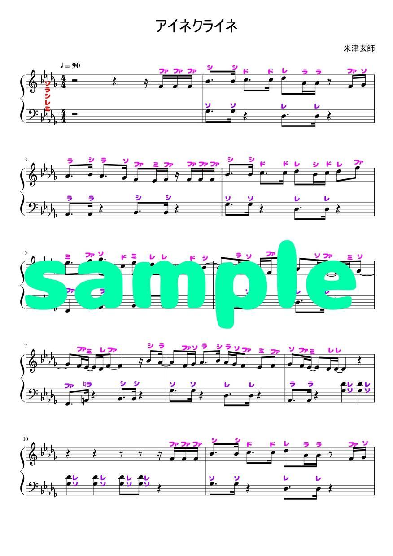 ピアノ!ドレミ楽譜をつくります 譜読みのとこならお任せ下さい!