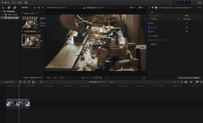 Final Cut Pro Xの動画編集教えます 現役YouTuberがソフトの使い方から裏ワザまで教えます!