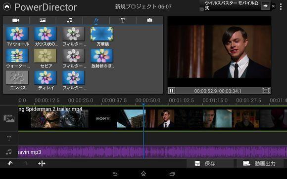 動画編集(映像カット・BGM挿入など)いたします 高品質なサービス・対応!最短即日納品可能!